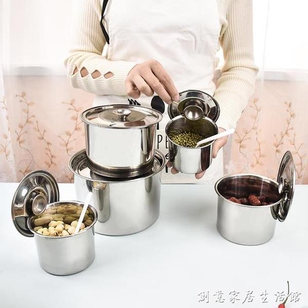 調料盒罐子調味罐不銹鋼圓形桶盅缸佐料豬油油罐味盅廚房帶蓋家用 創意家居生活館