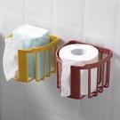 2個裝 免打孔衛生紙置物架衛生間紙巾盒【櫻田川島】
