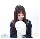 ※情趣配件※個性繡花眼罩中二病愛心眼罩 單眼罩遮光眼罩動漫病嬌可調節CANDY_PJ0525