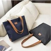 帆布包 大包2020新款帆布尼龍女包防水牛津布托特包側背簡約手提包大容量 伊蘿