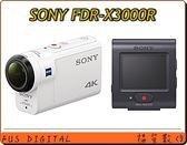 送64GB+副電+充電器【福笙】SONY FDR-X3000R 含RM-LVR3 遙控器 (索尼公司貨)