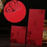 婚慶婚禮小紅包袋新婚利是封定做大紅包結婚個性定制創意紅包  極有家