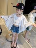 女童防曬衣2019新款韓版中大童兒童夏季洋氣女孩輕薄防曬服外套女
