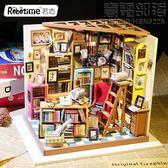 若態若來立體拼圖益智拼裝模型DIY小屋成人生日創意禮物山姆書店【萊爾富免運】