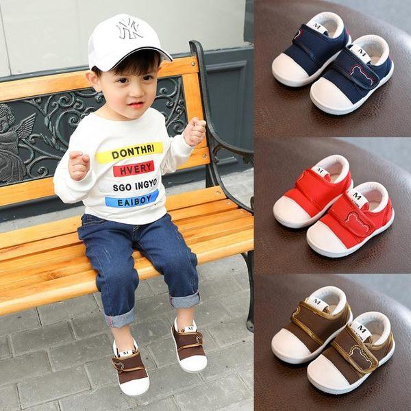學步鞋秋季寶寶鞋子女0一1-2-3歲嬰兒鞋軟底舒適機能鞋男童鞋布鞋【快速出貨82折優惠】
