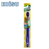 【EBiSU惠比壽】48孔7列優質倍護牙刷(加寬按摩型)