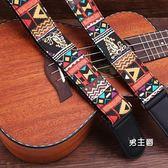 尤克里里背帶 ukulele斜挎背肩帶個性卡通烏克麗麗吉它琴帶兒童
