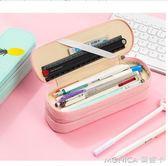 筆袋筆盒 多功能筆袋大容量帆布韓國簡約中小學生文具袋少女心INS雙層初中生 莫妮卡小屋