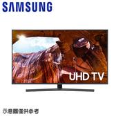【SAMSUNG三星】65吋 4K UHD 纖薄液晶電視 UA65RU7400WXZW 『農曆年前電視訂單受理至1/17 11:00』