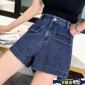 2020夏裝高腰牛仔短褲女夏加肥加大短褲女外穿寬鬆大碼闊腿熱褲潮 8號店