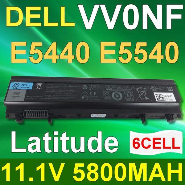 DELL 6芯 VV0NF 日系電芯 電池 VJXMC VV0NF VVONF WGCW6 Y6KM7 Latitude E5440 E5440-4668 E5540