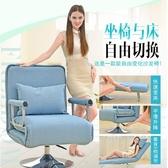 辦公室摺疊椅子午休多功能躺椅午睡家用可躺簡易隱形床沙發床單人WY【免運】