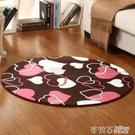 可愛圓形地毯客廳瑜伽墊吊籃轉椅圓凳電腦椅墊地毯臥室可愛床邊毯  茱莉亞