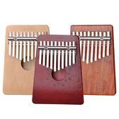 年終大促預熱拇指琴 kalimba 卡林巴琴 10音8音7音非洲手指琴不用學就會的樂器