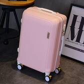 萬聖節狂歡   可愛行李箱女學生20寸旅行箱萬向輪24寸韓版拉桿箱潮個性密碼箱子【居享優品】