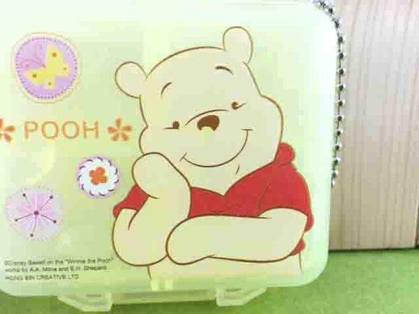 【震撼精品百貨】Winnie the Pooh 小熊維尼~四格盒