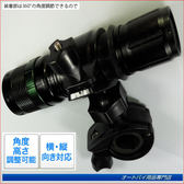 yamaha sym kymco suzuki mio m500 m555 m550 plus 96650聯詠固定座後視鏡支架後照鏡支架行車紀錄器車架快拆座