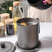 日式儲油罐大容量不銹鋼油壺過濾油渣家用廚房大號油瓶防漏裝油罐 教主雜物間