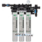 EVERPURE愛惠浦商用QC7I-MC2濾水器淨水器 / 冷飲/汽水機用【全省專業安裝】