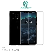 NILLKIN NOKIA 5.1 Plus/X5 Amazing H 防爆鋼化玻璃貼 9H硬度 鋼化膜 含超清鏡頭貼