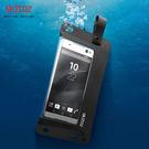 《Skitoz》鋼鐵極限防水袋-黑(6吋以下手機使用 / 台灣製造)