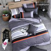 6x6.2加大雙人床包枕套兩件組 【 DR510 夏洛特 灰 】【條紋床包】簡約風格 100% 精梳純棉 OLIVIA