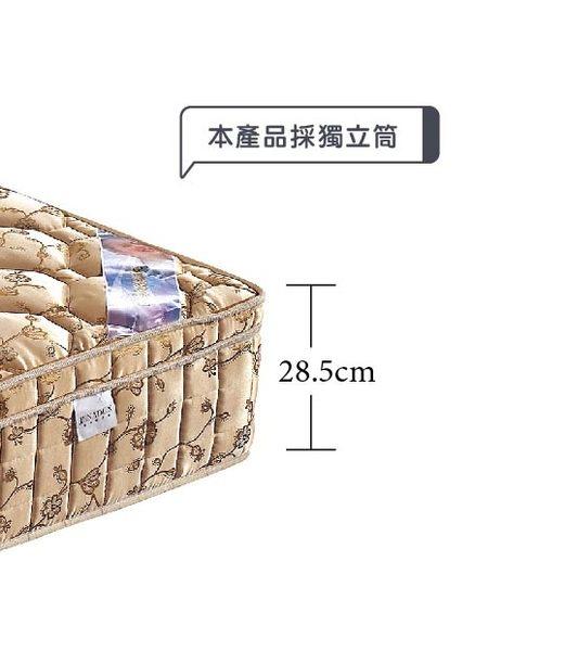 【森可家居】5x6.2尺三線厚乳膠獨立筒床墊 7JX90-8