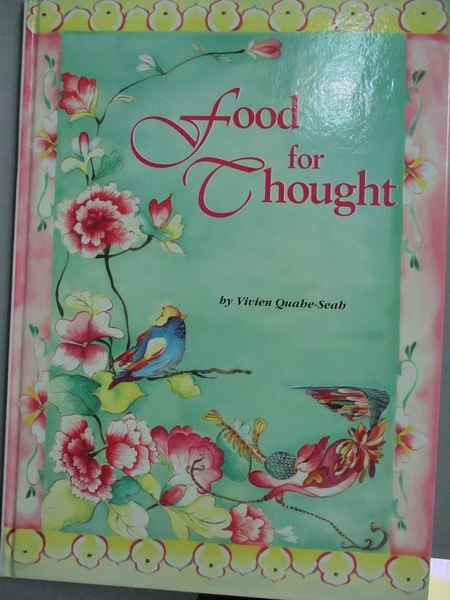 【書寶二手書T2/少年童書_ZDJ】Food for Thought_Vivien Mei Lin Quahe-Seah