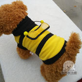 寵物蜜蜂變身衣服 寵物經典時尚蜜蜂變裝衣服 貓狗衣服 秋冬新款 狗衣服 貓衣服 -寵物夢工廠