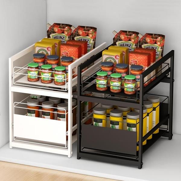 下水槽置物架 廚房下水槽置物架伸縮推拉抽屜台下分層神器台面櫥櫃內衛生間收納【快速出貨】