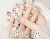 指甲貼片指甲貼紙防水持久美甲貼紙全貼韓國3d可穿戴飾品美甲成品 小城驛站