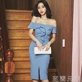 夏季女裝新款韓版性感露鎖骨修身一字肩荷葉邊包臀開叉洋裝 至簡元素