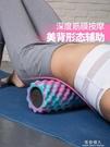 泡沫軸肌肉放鬆按摩棒實心滾軸健身瑜伽柱滾筒狼牙棒按摩滾軸 完美