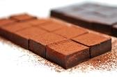 70%融舌生巧克力(12入/盒)