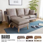 Baird 拜耳徳經典L型拼接耐刮皮沙發-3色 / H&D東稻居家