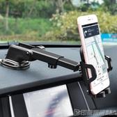車載手機架汽車支架車用導航架車上支撐架吸盤式出風口車內多功能 印象