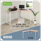 《DFhouse》創意L型多功能附1抽屜工作桌 白楓木色 - 電腦桌 辦公椅 電腦椅 書桌 茶几 傢俱