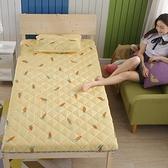 加厚榻榻米防潮透氣可折疊定制款居家四季床墊床褥子單人床墊宿舍 【母親節禮物】