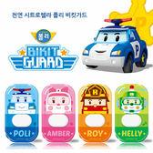 韓國 Bikit Guard 救援小英雄造型防蚊扣(1入) 4款可選【小三美日】防蚊/驅蚊 原價$149