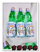 古意古早味 彈珠汽水 (南風/ 6罐裝/塑膠瓶) 懷舊零食 童玩 兒時回憶 打彈珠 台灣零食 飲品
