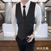 夏款西裝馬甲男條紋復古英倫休閒商務紳士背心韓版修身男士馬夾 QQ27294『MG大尺碼』