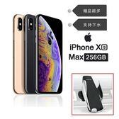 Apple蘋果拆封新機iPhone Xs Max 256GB 附發票全盒裝  IP68防水原裝手機  門市現貨 保固一年