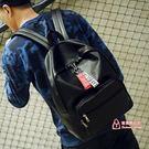 皮質後背包 後背包男皮質防水背包韓大容量初中高中學生簡約書包女情侶電腦包 3色