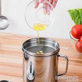 304家用廚房油壺帶蓋過濾網油渣隔不銹鋼濾渣大容量裝油罐回油杯     时尚教主