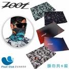 【ZOOT】ULTRA COOLING 冰涼透氣頭巾 ZUA650 原價650元