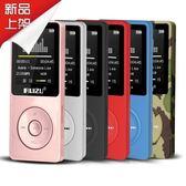 運動MP3 MP4學生無損音樂播放器有屏插卡迷你錄音筆隨身聽 魔法街