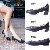 大碼空姐工作鞋女黑色職業高跟鞋平底尖頭粗跟禮儀面試百搭女單鞋 晴天時尚館