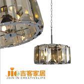 [吉客家居] 吊燈 XG023-231 華麗水晶造型 時尚後現代華麗玻璃北歐餐廳民宿咖啡館居家飯店G
