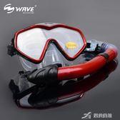 潛水鏡浮潛三寶套裝 全干式呼吸管裝備面罩防霧成人面鏡 樂芙美鞋