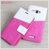 《不囉唆》5色HTC Butterfly 920D瘋牛仔拼色可立保護皮套 支架手機包(可挑色/款)【A273329】